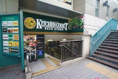 「高井戸」駅には「キッチンコート」高井戸店が隣接しております♪