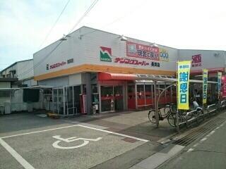 ナンコクスーパー 長浜店