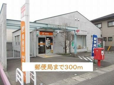 川内中郷郵便局