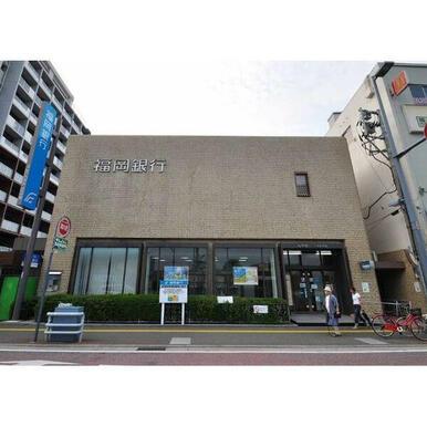 福岡銀行六本松支店
