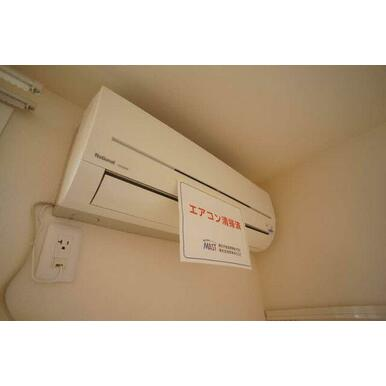 ◆洋室◆洋室にはエアコン付きです☆