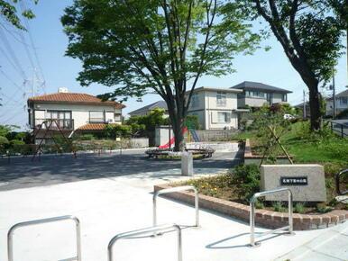 名瀬下第4公園