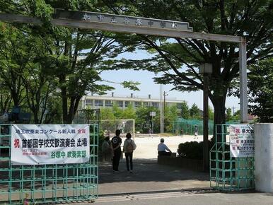 谷塚中学校