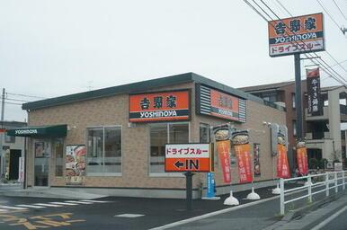 吉野家4号線春日部店