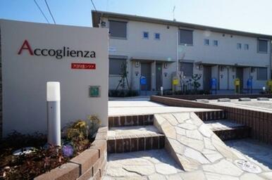 郊外賃貸住宅の良さを余すところなく体現した「アコリエンツァ」。ゆとりの敷地利用と充実した設備でユーザ