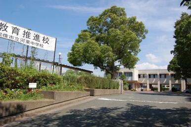宗像市立河東中学校
