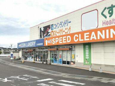 ダイヤクリーニングXYZ丸亀店