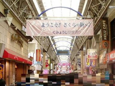 弘明寺観音通り商店街