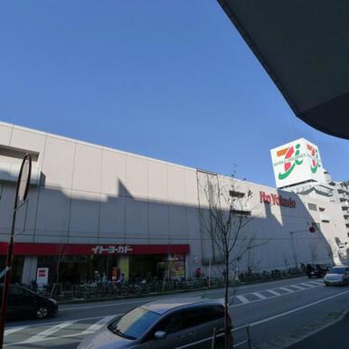 八柱駅前大型スーパー!