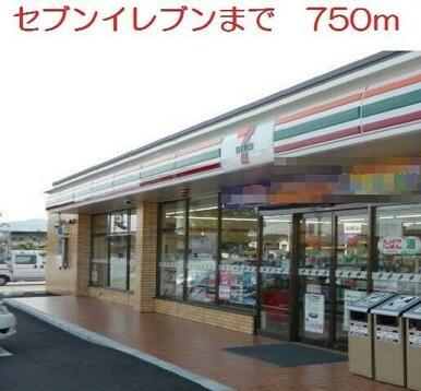 セブンイレブン祇園8丁目店