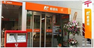 木更津請西郵便局