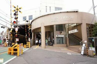 「下高井戸」駅は京王線の他、東急世田谷線もご利用できます♪