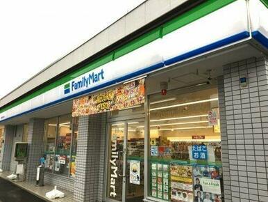 ファミリーマート札幌厚別西2条店