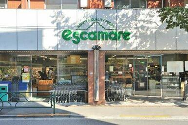 escamare(エスカマーレ) 江古田店