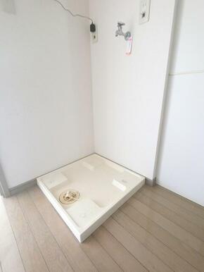室内洗濯機スペース★