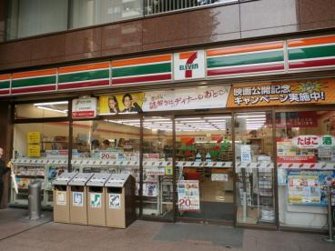セブンイレブン恵比寿アメリカ橋店