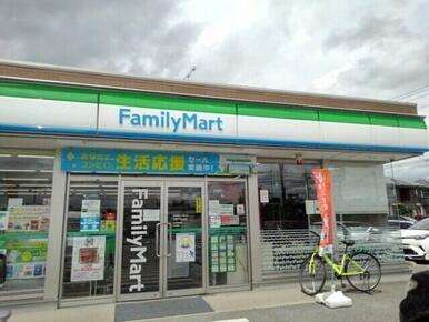 ファミリーマート下野下古山店