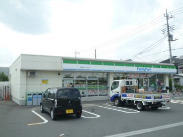 ファミリーマート三郷彦川戸一丁目店