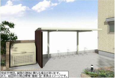 屋根付き駐輪スペースとゴミBOXです。
