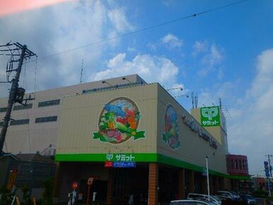 サミット 東寺方店