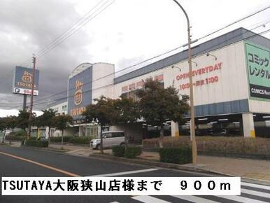 TSUTAYA大阪狭山店様