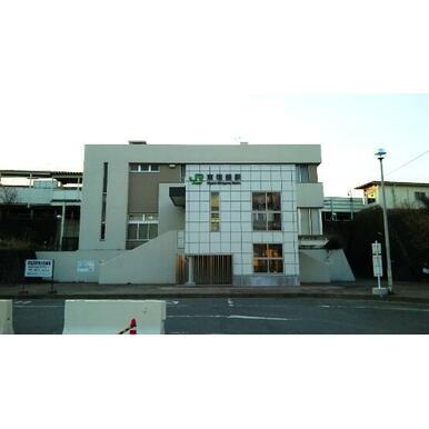 JR仙石線【東塩釜】駅まで徒歩5分