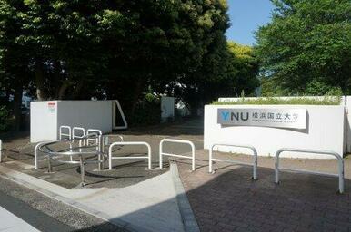 横浜国立大学西門