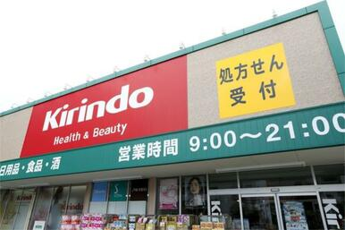 キリン堂京都川島店