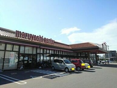 マルヨシセンター池園店