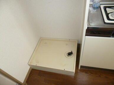 洗濯機置場置き場 防水パン