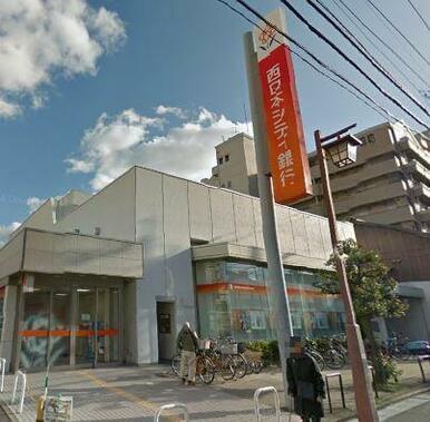 西日本シティ銀行大橋支店