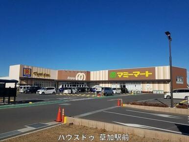 マツモトキヨシ八潮伊草店