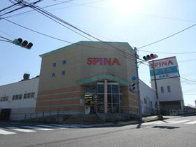 SPINA(スピナ) 紅梅店