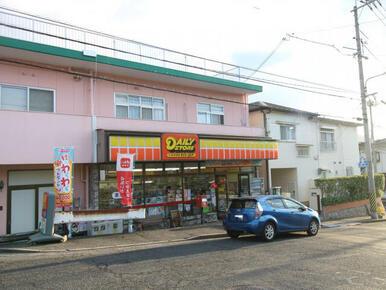 ◆ヤマザキデイリーストアモコ店