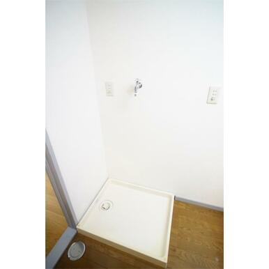 室内洗濯機置場は防水パン付きです。