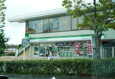 ファミリーマート 緑園都市駅東口店