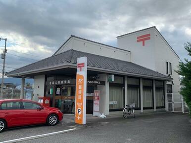 徳島大原郵便局