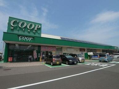 COOP MIYAGI(みやぎ生協) 明石台店