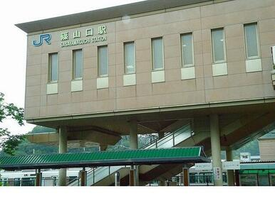JR「篠山口駅」様