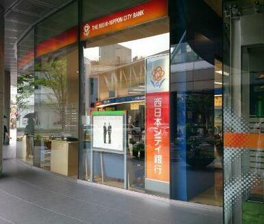西日本シティ銀行キャナルシティ博
