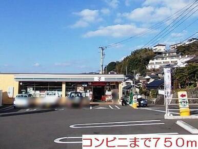 セブンイレブン田原町店