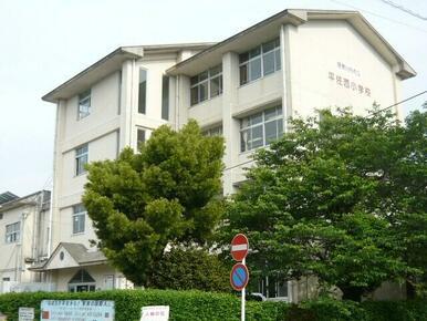 平佐西小学校
