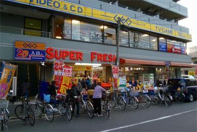 スーパーフレッシュ六角橋店