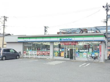 ファミリーマート昭和橋通2丁目店