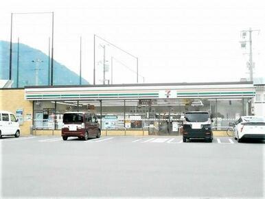 セブン-イレブン 広島深川1丁目店