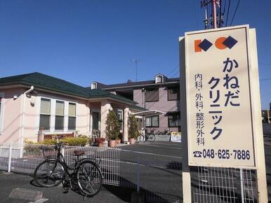 ドラッグセイムス大宮三橋店