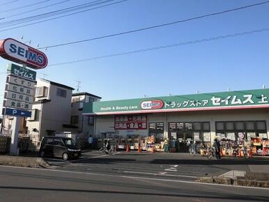 大宮三橋四郵便局