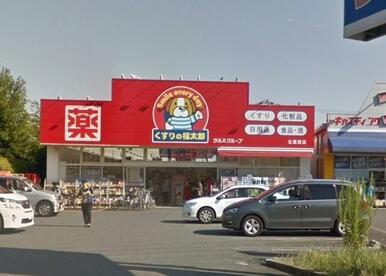 くすりの福太郎北葛西店