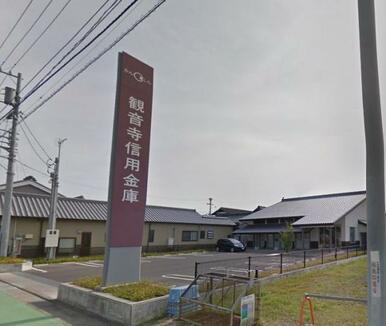 観音寺信用金庫 仁尾支店