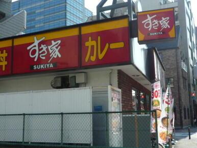 すき家 鶴屋町店
